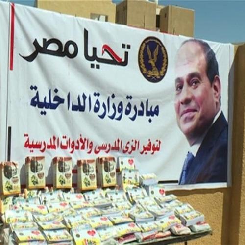 صدى العرب:  وزارة الداخلية  تنظم زيارات للمدارس ضمن مبادرة  كلنا واحد