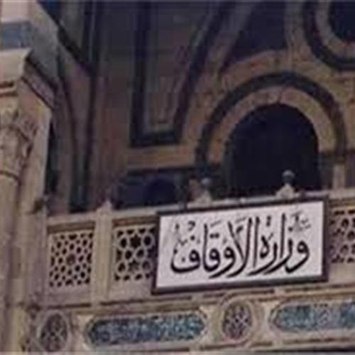 صدى العرب: أوقاف الاسكندرية تهنئ الشعب بنصر أكتوبر المجيدة