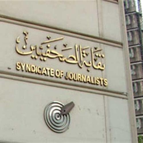 صدى العرب: انتخابات رابطة رواد المهنة   أصحاب المعاشات   ٢٢ديسمبر