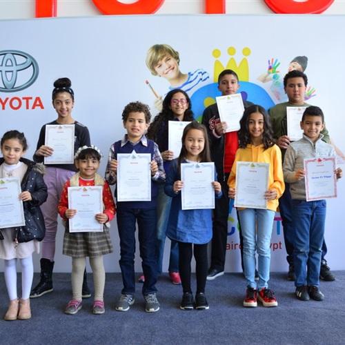 صدى العرب: تويوتا ايجيبت تكرم الأطفال الفائزين في مسابقة تويوتا العالمية لرسم سيارة الأحلام