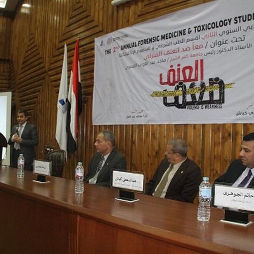 صدى العرب: مؤتمر  طب كفر الشيخ :3 توصيات لضمان حياة أسرية ناجحة