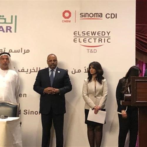 d85eac56c صدى العرب: وزارة الاستثمار تشهد توقيع شركة القناة للسكر على 3 عقود  استثمارية بقيمة 5 مليارات جنيه