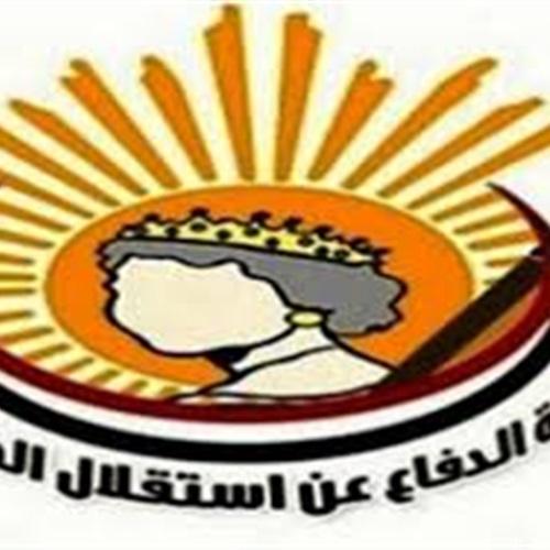 صدى العرب: استقلال الصحافة: ضرورة تقنين أوضاع الصحفيين واتخاذ الإجراءات الكفيلة بحمايتهم
