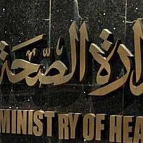 صدى العرب: خلال أسبوع .. وزارة الصحة تصدر 60 ألف قرارعلاج على نفقة الدولة بتكلفة  121 مليون جنيه