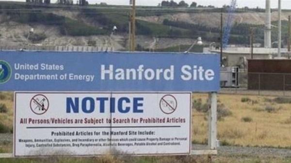 انهيار نفق قرب موقع نووي في #الولايات_المتحدة
