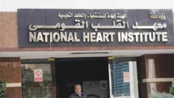 نيابة العجوزة تستدعى 15 طبيبا بمعهد القلب لسماعم أقوالهم فى واقعة إهمال