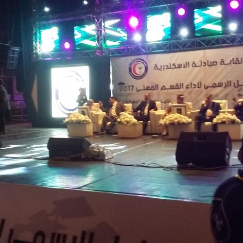 صدى العرب: مكتبة الاسكندرية تشهد حفل تخرج وأداء القسم المهنى لصيادلة الإسكندرية دفعة 2017