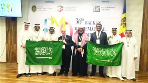 صدى العرب: السعودية تحقق 10 جوائز دولية في أولمبياد الرياضيات ...